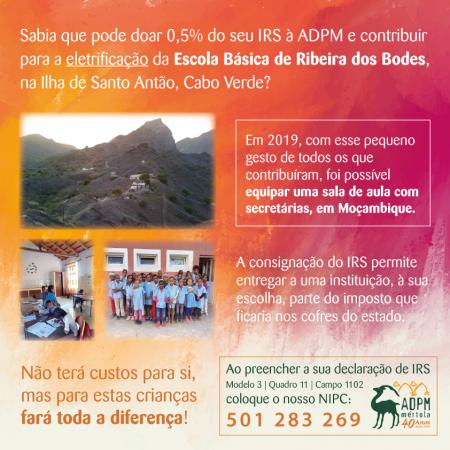 Consignação do IRS permitirá a eletrificação de escola em Cabo Verde